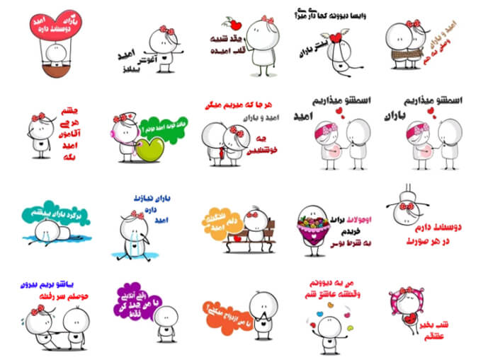 Bigli Migli Omid And Baran 3 Stickers Pack for Telegram