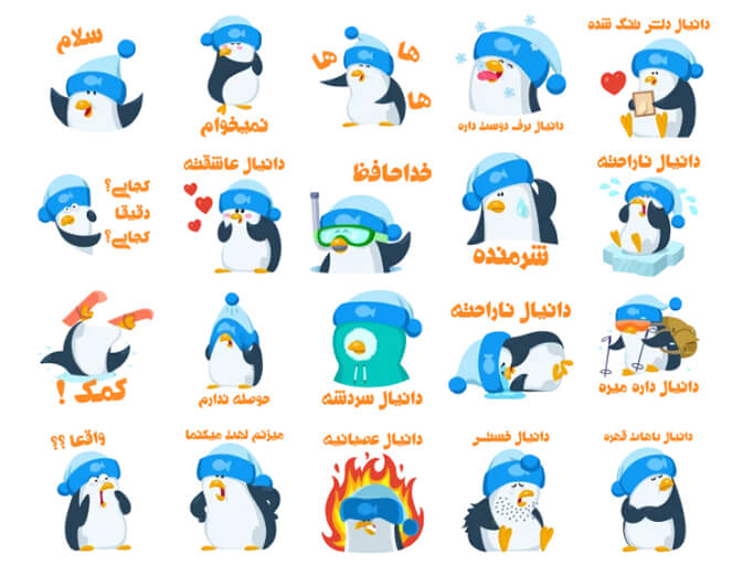 Daniyal Name Stickers Pack for Telegram