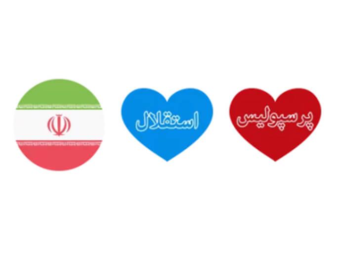 Derby (Esteghlal And Persepolis)