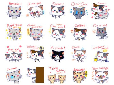 Cats In French Stickers Pack for Telegram